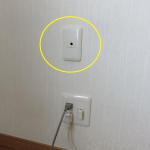 千葉県:千葉市美浜区幕張西にて、有線LAN増設工事×2本