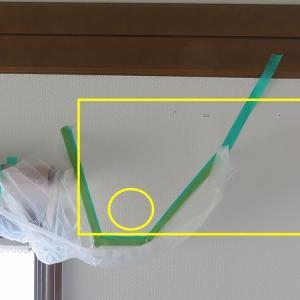 千葉県:千葉市美浜区磯辺にて、お手持ちエアコン2台新設工事