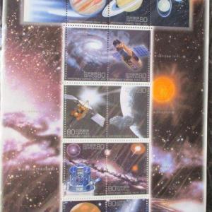日本天文学会100周年記念切手