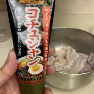 日本は怖い国化とコロナ太りと