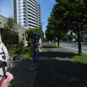 ワクチンと温泉。五輪開催の強引さ。阪神タイガース。