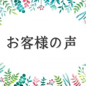 【お客様の声】〇〇コーナーという目的を意識してみてお片付け!