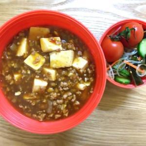 麻婆豆腐のお弁当と秋のおしゃれ