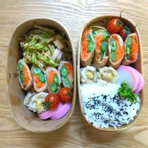 野菜肉巻き弁当とむぎちゃんの日向ぼっこ♡