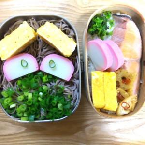 鮭弁当と蕎麦弁当