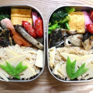 西京焼きたけのこご飯弁当と素材テイクアウト