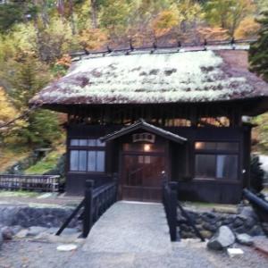 福島『高湯温泉』への旅②【玉子湯】とむかごおにぎり