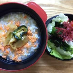 【鮭】おかゆ弁当と年賀状