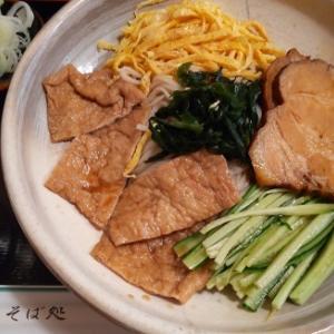 東神田『春日』冷やしきつね蕎麦と稲村ジェーンラジオ版