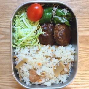 ハンバーグ弁当と浅草ビリケン