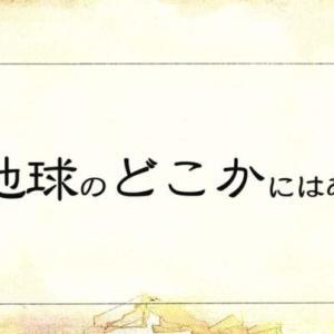 欲しくてたまらなくて、日本・イギリス・アメリカのアマゾンを探しまくって、うっかり楽天で買ったら「アレ」だった