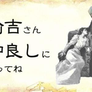 「諭吉さんとのお付き合い」がわかってきた|これから仲良しになれるかも!