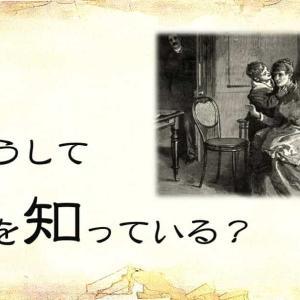 ぷー太郎で、しかも大借金あるのに、それでもノホホンとしている理由