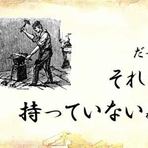 ピアノレッスン第113回 記録 |いま持っている道具でデキることを