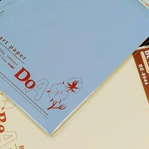 Do&Be コットン100% ミューズの新しい水彩紙です。