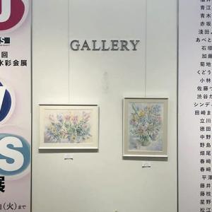 JWS展、ご来場ありがとうございました。Thank you arrival for JWS exhibition.