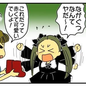 【幼児期の思い出】悲しき長靴 【はじめてのピアノ発表会】【お姫様期】