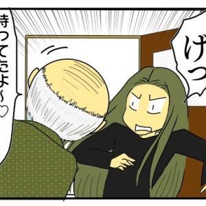 嫁姑同居変(158) キモ過ぎ注意!のぞき常習犯の義父が、嫁のトイレを出待ちする。