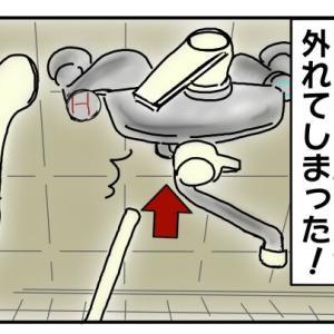 外れてしまったシャワーホースを修理