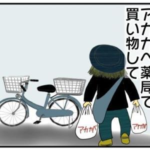 【大阪ではよくある事】他人の自転車のカゴにゴミを入れないで下さい。