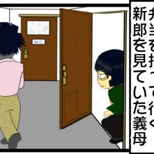 嫁姑同居変(352) 義母の嫌がらせで病院に行けない嫁に、弁当を差し入れする夫を、監視する義母