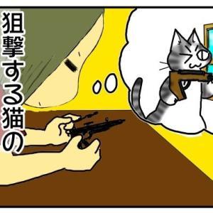 武器よサラバ (ミニチュアの銃&なめ猫免許証)