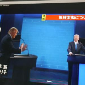 大統領選第2回討論会 勝ったのはどっち?