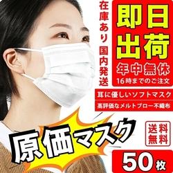 マスク、、さらに値下がり