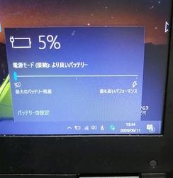 かる~く 怒(#^ω^)