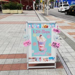 ami/亜美さんのタピオカ店「amitapi」