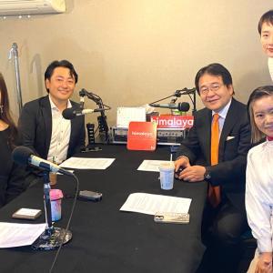 竹中平蔵さんに聞きたいこと! ネットラジオ配信中!