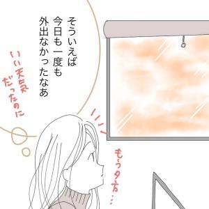 日本でいちばんコロナ関係ないと言われた話。【夫婦の話】