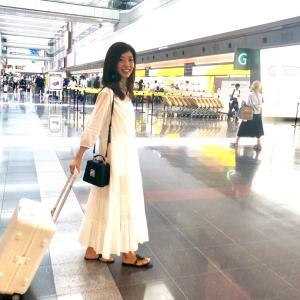 いざ、福岡へ!スーツケース新調したよ♡