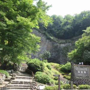 玄武洞公園(兵庫県豊岡市) ①四神の名を冠したジオパーク