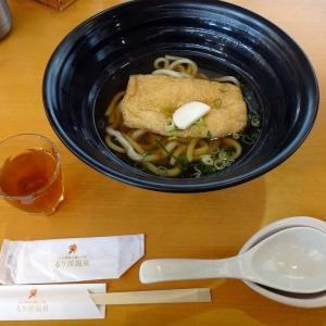 るり渓温泉② レストランゆすら庵で昼食