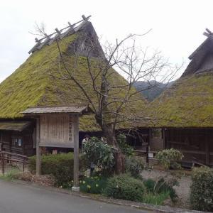 美山かやぶきの里(京都府南丹市) ②おしゃれなカフェや食事処もあります