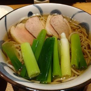 お酒とごはん キラボシ(TauT阪急洛西口) 葱がごろごろ入った鴨なんばそば