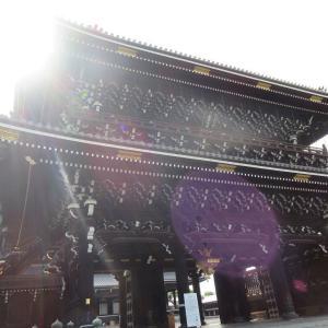 東本願寺(京都市下京区) ①京都駅からほど近い広大な敷地でのんびりと