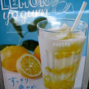ドトール(四条大橋) フローズン「はちみつレモンヨーグルン」は歩いた後の糖分補給にぴったり!