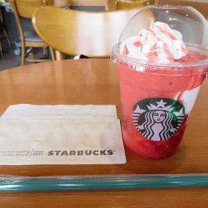 STARBUCKS COFFEE(イオンモール京都五条) イチゴの果肉感たっぷり「ゴロッとイチゴフラペチーノ」