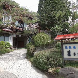湯田中温泉 まるか旅館 ①懐かしい、昔ながらの日本旅館