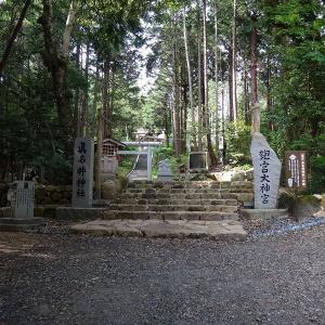眞名井神社(京都府宮津市) 御神水「天の眞名井の水」が湧く神社