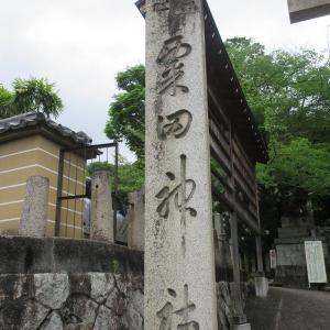 粟田神社(京都市東山区) ①緑に囲まれた坂道をのぼって参拝する