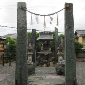 粟田神社(京都市東山区) ②末社「鍛冶神社」が様変わりしていました