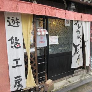 ならまち散歩(奈良市) ①手作り工房と洋菓子工房を眺めながらアーケードの入口まで