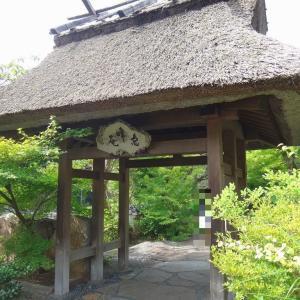 すみや亀峰菴 ①湯の花温泉の高級旅館は、最初から特別な時間