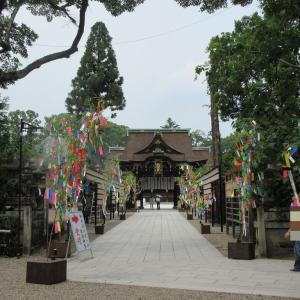 北野天満宮(京都市上京区) ①「大福梅の土用干し」が始まっていました