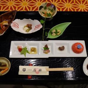 日本料理 落柿 ①鹿島市にある日本料理店