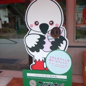 コウノトリ本舗(兵庫県豊岡市) 「コウノトリの郷公園」に隣接するショップ&レストラン