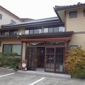 旅館 中村屋(福井県美浜町) ①定置網を持つ漁師の宿(内装、風呂)